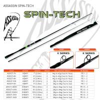 ASSASSIN SPIN TECH 10.6ft XH (1-3oz)