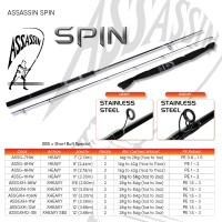 Assassin Spin XHeavy 9'6ft 2pc 1-3oz