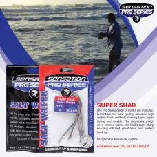 Sensation Pro Series Super Shad