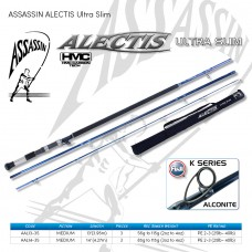Assassin Alectis 13ft Medium Ultra Slim - 3pc (2-4oz)  - OUT OF STOCK